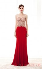 Light Burgundy Chiffon Tulle Trumpet/Mermaid Sweetheart Sleeveless Prom Dresses(JT4-CZM199)
