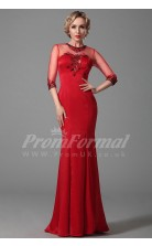 Mermaid Jewel Half Sleeve Long Red Taffeta Prom Dresses(PRJT04-1851)