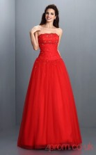 Red Organza Strapless Floor-length A-line Quincenera Dress(JT2037)