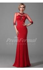 Mermaid Jewel Half Sleeve Long Red Taffeta Prom Dresses(PRJT04-1851)