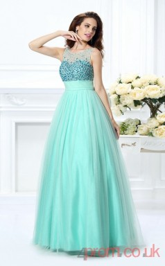 Aqamarine Tulle Scoop Floor-length Princess Quincenera Dress(JT2045)